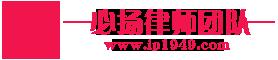 七彩平台登录